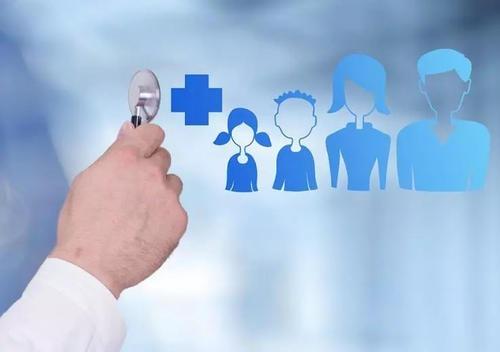 尊享e生2020百万医疗险测评