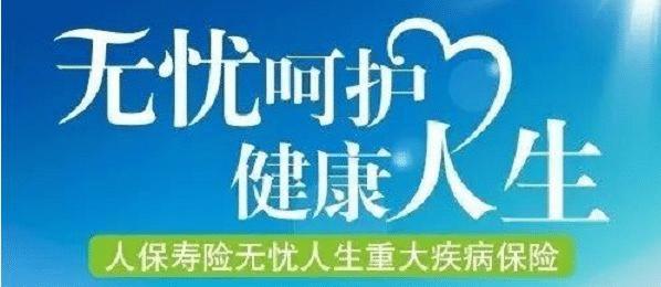 在漳州比较好的保险公司是哪家?