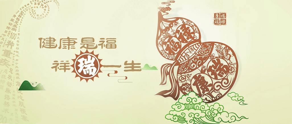 外地人在北京交社保怎么交