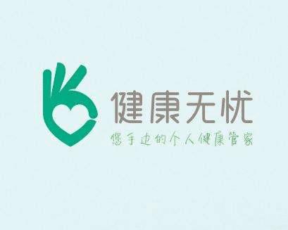 中国再保险公司排名,中国保险深度、密度。