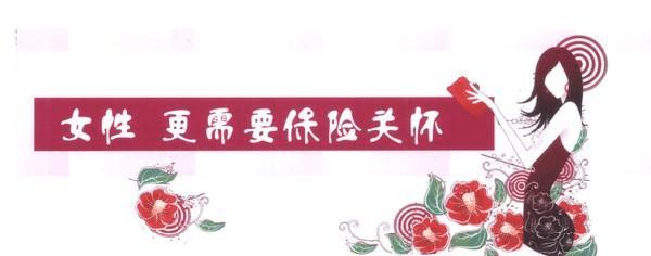 深圳社保卡一个月交多少钱,交够十五后,到60岁一个月能领多少工资...