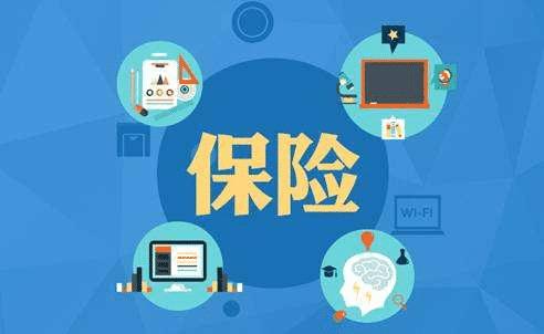 中國有哪些保險公司?