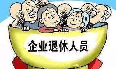 北京个人办理社保怎么办理?