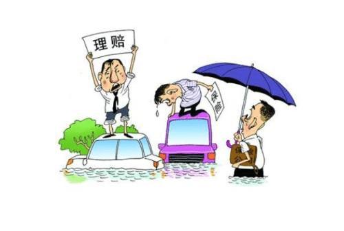 2021中国十大保险公司,是哪几家?