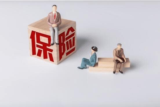 中国平安保险保哪些重大疾病?