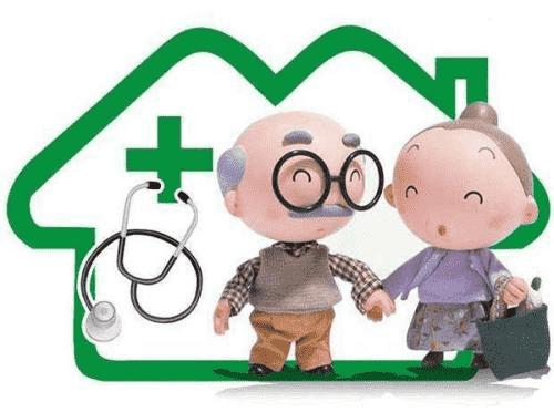 基本保险金额是保额吗 基本保险金额是什么意思