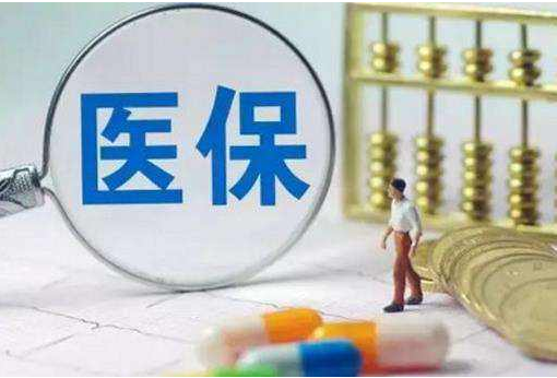 中国人寿2018盛世尊享条款