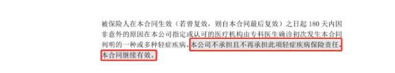 中国人保车险保单查询