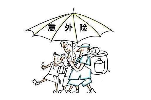 事业单位养老保险和企业养老保险的区别