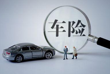 人保车险和平安车险哪个比较好?