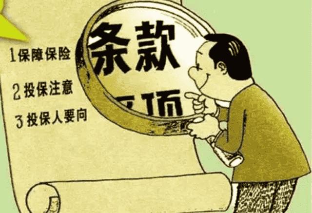 华夏喜盈门2.0有哪些优缺点 值不值得购买?