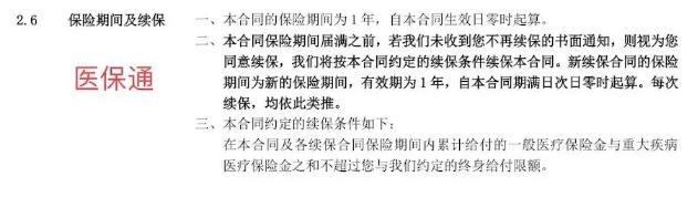 邵逸夫医院,农村社保怎么报销