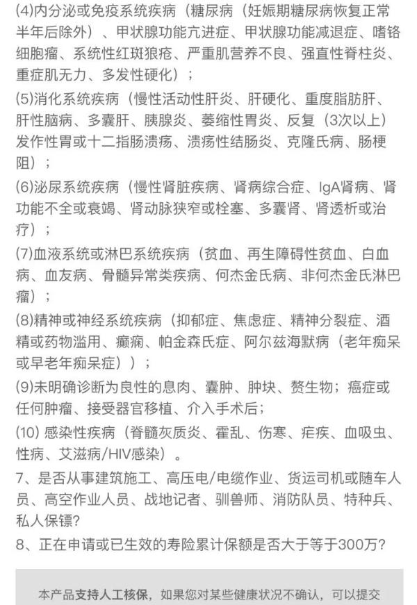 我购买了一份华夏人寿保险万能型c款,请问可以退保吗,要怎样做