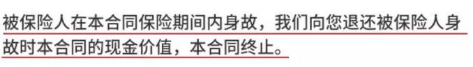 深圳一档社社保自己交一个月要多少钱